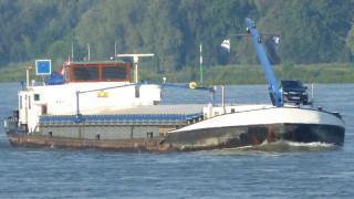 Thumbnail - Güterschiff 86 M m Kran